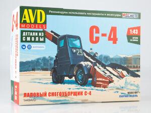 Autoloader AP 4014 Unassembled Kit AVD Models by SSM 1:43