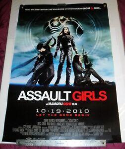 DC: Assault Girls, Mamoru Oshi...
