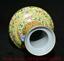 """miniature 11 - 11,6 """"Qianlong Marqué Old China Couleur Porcelaine Fleur Oiseaux Bouteille Vase"""