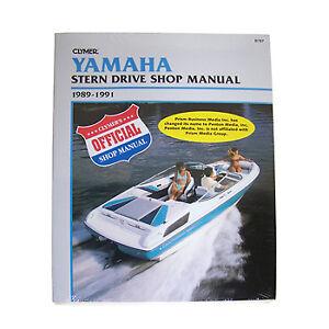 Manual-Service-Yamaha-Sterndrives-1989-1991