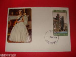 Queen Elizabeth II Silver Jubilee FDC 25 Coronation Sweden 1978 #1