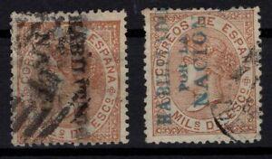 P133260-SPAIN-PROVISIONAL-GVT-1868-EDIFIL-96-USED