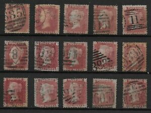 SG-43-1858-79-Plate-Number-Issue-Plates-141-To-155-Complete-F-U-Ref-0-30
