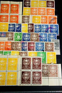 Croatia-Revenue-Stamps-over-90-Most-in-Blocks-on-Stock-Pages