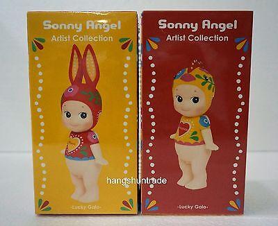 Sonny Angel Dreams Limited edition Christmas 2011 SANTA figure Kewpie