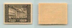 LA-RUSSIE-URSS-1952-SC-1640-neuf-sans-charniere-f4206