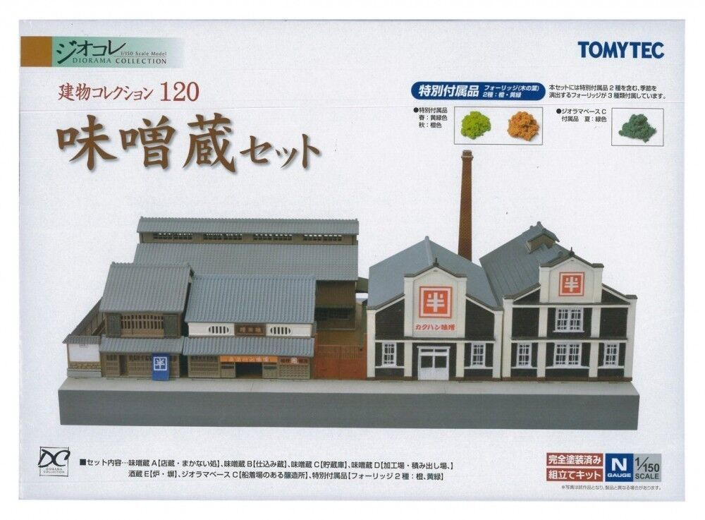 The The The Building Collection 120 Storehouse Set for Miso Japan F S  S1910 14ac2d
