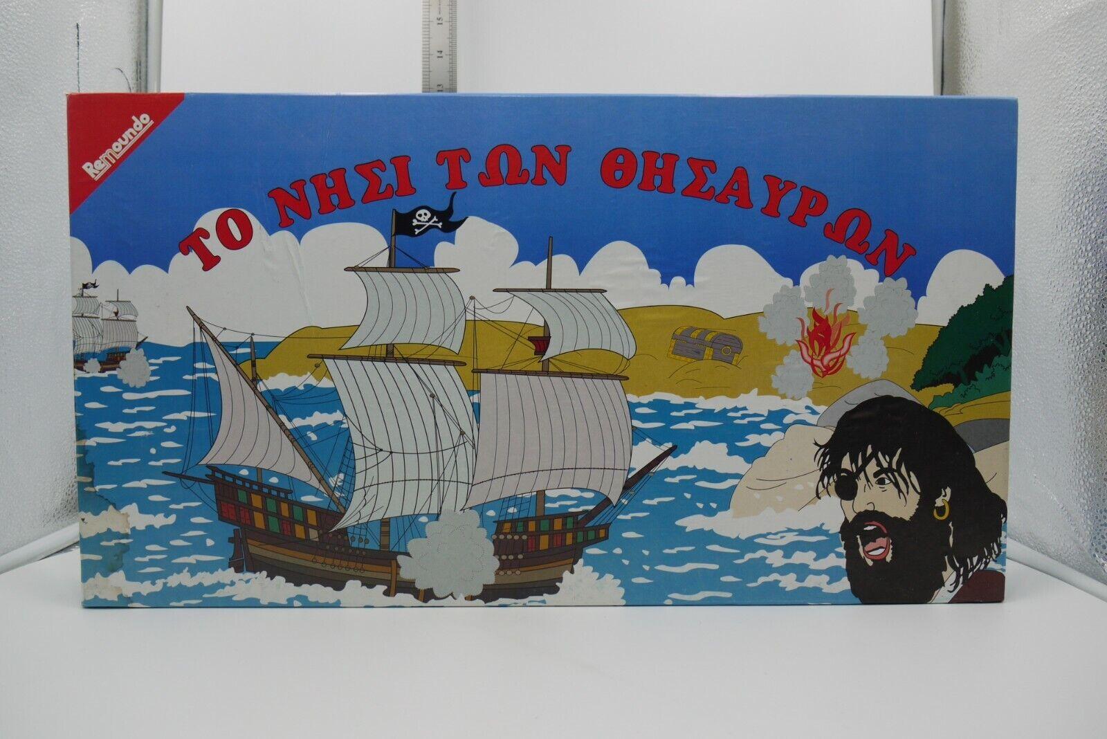 Vintage Années 80 Noir Cannon Treasure Island remoundo grec jeu de plateau complet