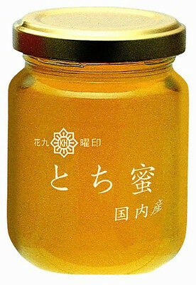 Gourmet Japanese Pure Honey from Japan Alps Region in Various Flavors 125g
