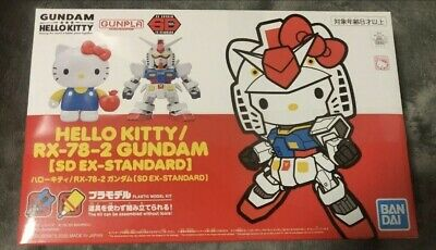 SD EX-STANDARD SHIPPED FAST! Sanrio Hello Kitty // RX-78-2 GUNDAM Imported