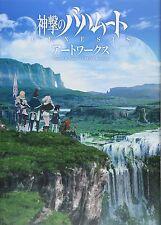 JAPAN Rage of Bahamut: Genesis / Shingeki no Bahamut Genesis Art Works Art Book