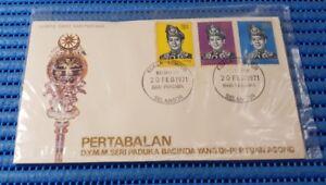 1971-Malaysia-First-Day-Cover-Installation-of-Yang-Di-Pertuan-Agong