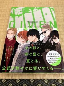 Da-Abbildungen-kizunatsuki-Art-Book-Japan-Japanese-Import-Neu