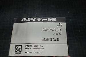 kubota d850 b diesel engine parts manual book catalog spare list rh ebay com kubota d850 service manual D850 Kubota Magneto