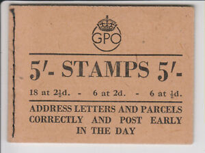 GEORGE VI BOOKLET BD28(30) FEB 1948 FINE AND COMPLETE CAT £180