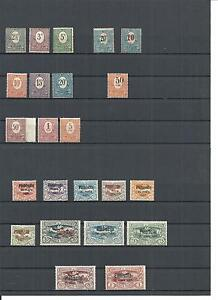 Abstimmungsgebiete-1920-komplette-Saetze-Auswahl-ungebraucht-mit-Falz