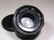 Helios-44m-7 2/58mm Full frame lens with Nikon-F bayonet