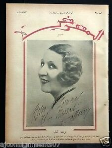 AL Maarad {Fernande Albany, French Actress} Arabic Lebanese Newspaper 1932