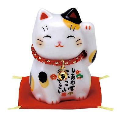 Fortune Pottery Maneki Neko Beckoning Cat Lucky Black 7533 Good Luck JAPAN