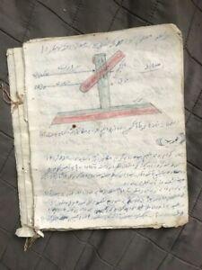 Antique-notes-manuscript-Persian-Ottoman