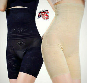 WOMENS PLUS SIZE PULL YOU IN SHORTS HOLD IN CONTROL PANTS GIRDLE BELLY SHAPER UK