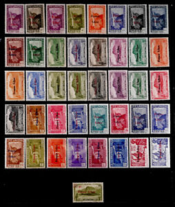 REUNION-FRANCE-1943-STAMP-COLLECTION-MINT-NEVER-HINGED-FRANCE-LIBRE-OVERPRINTS