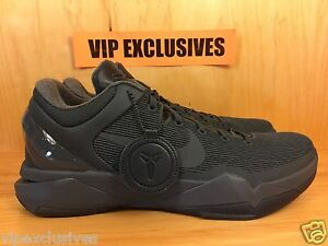 Nike-Zoom-Kobe-VII-7-FTB-Fade-to-Black-Blue-Fox-Black-Mamba-Pack-869460-442