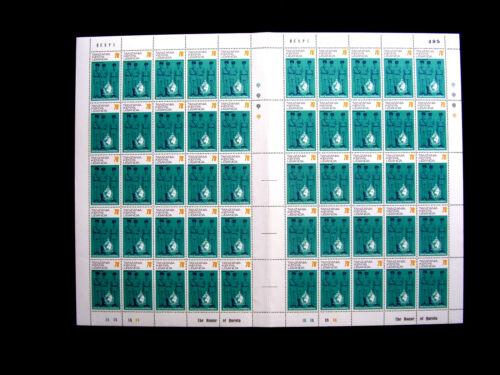 K.U.T. 1973 50th Anniv.of INTERPOL Issue value 1/50 FULL SHEET of 50 MNH.