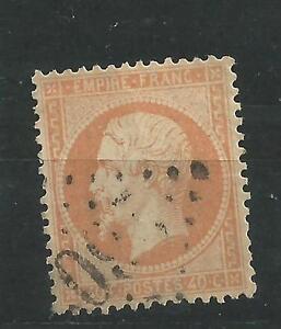 FRANCE-OBLITERE-petits-chiffres-N-23-Napoleon-III-dentele-annee-1862