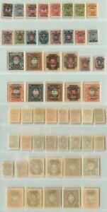 Russia-Wrangel-1921-SC-236-261-mint-f6611