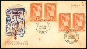Philippine-1951-Universal-Declaration-of-Human-Rights-DFC-D