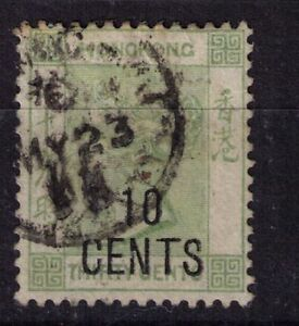 Hong Kong 1898 Surcharge 10c on 30c fine used