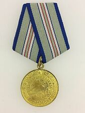 Soviet Russia Union Medal for the Defence of the Caucasus