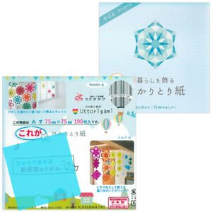 """7.5cm Japanese Origami Folding Paper 3/"""" Assorted Color 300 Sheet Made in Japan"""
