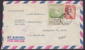 PERU, 1947. Reg Cover 377,422, Lima - Lexington, Mass