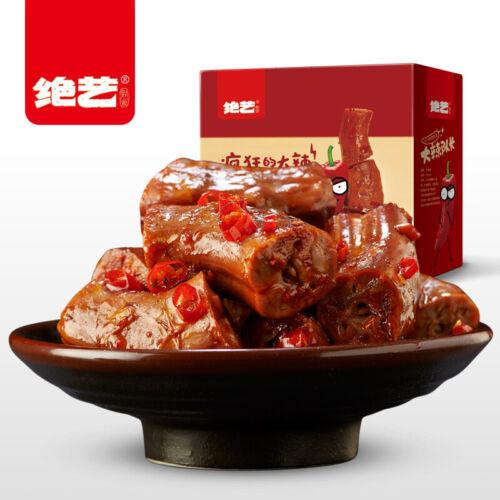 540g//1080g正宗湖南特产绝艺香辣鸭脖户外旅行办公室休闲食品包邮 Chinese snack JUE YI duck neck