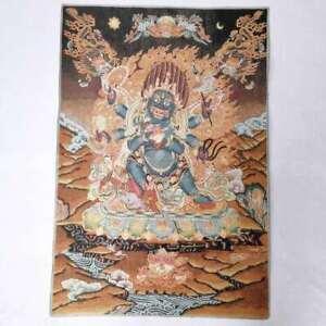 Tibet Tibetische Tuch Seide 6 Arme Mahakala Zorn Deity Tangka Thangka Wandbild