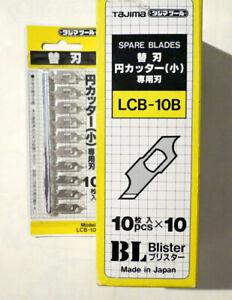 1-busta-di-10-lame-da-cutter-o-bisturi-compasso-per-bricolage