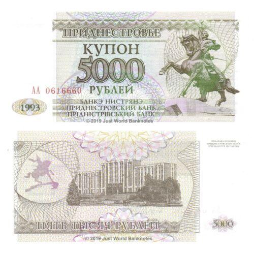 1995 Transnistria 5000 Rubles 1993 First Prefix /'AA/' P-24 Banknotes UNC