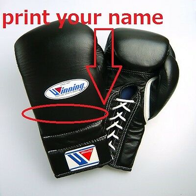 Print your name Winning Boxing Gloves black practice professional 14oz  MS500 New | eBay