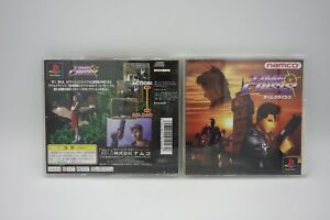 TIME-CRISIS-PS-1-PSX-PLAYSTATION-JP-IMPORT-w-spine