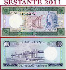 SYRIA  SIRIA  -  100 POUNDS 1990  -  P 104d   -  FDS / UNC perfect