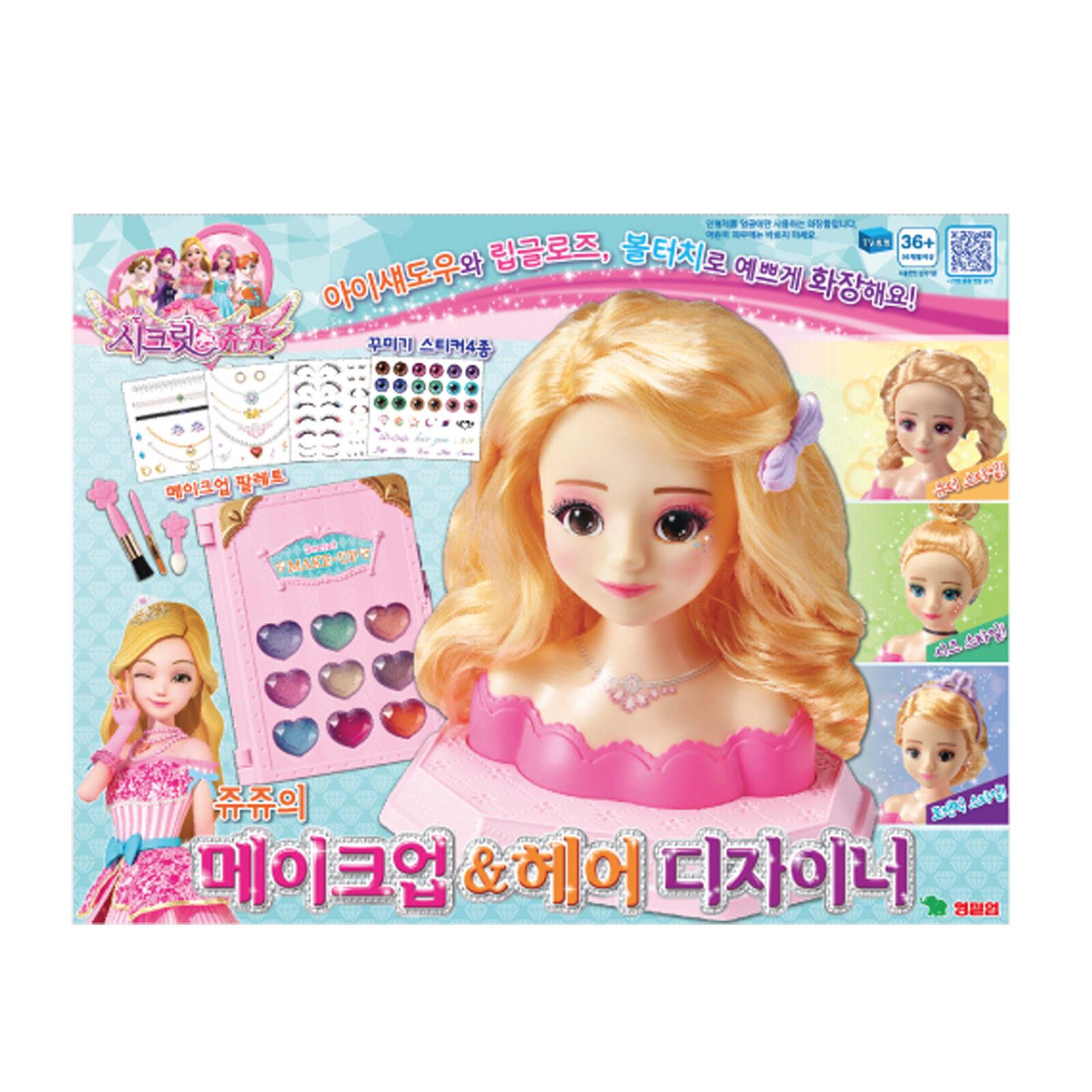 Secret Jouju Makeup and Hair Design Set