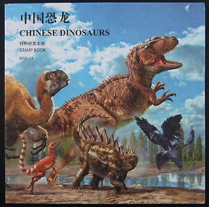 China-PRC-2017-11-BPC-14-Dinosaurier-Tiere-4894-4990-Markenheft-Postfrisch-MNH