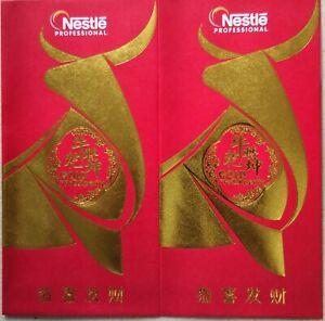 Ang Pow Packets - 2021 Nestle professional 2 pcs