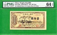 CHINA 1949  100 YUAN   P 836A  S/M C282-46   PMG 64 EPQ
