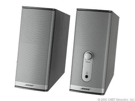 Bose Companion 9 Series II Multimedia Speaker System - Graphite