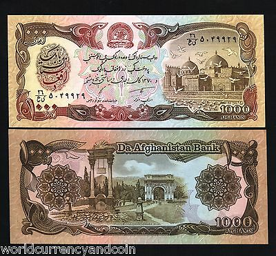 50  AFGHANIS   1991 P 57b  LOT 2 PCS  Uncirculated Banknotes AFGHANISTAN