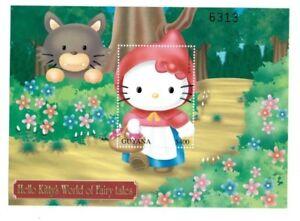 Guyana 2001 - Hello Kitty - Red Riding Hood -  Stamp Souvenir Sheet - MNH