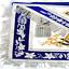 MASONIC REGALIA GRAND LODGE  PAST MASTER APRON BLUE FULLY HAND EMBROIDERED-HSE